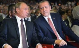Путин на саммите в Анкаре
