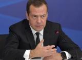Дмитрий Медведев прибыл в Пекин