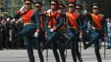 Россия вернёт ноту протеста Украине из-за парада в Крыму