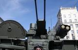 """""""Терминатор"""" co снарядами с управляемым подрывом"""
