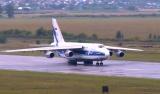 Российский борт доставил в Польшу маски и медоборудование
