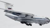 14 самолетов из России в Италию с помощью